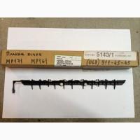 Планка черная в печку для копиров и МФУ Ricoh Gestetner MP161 MP171 MP201 1515 1013