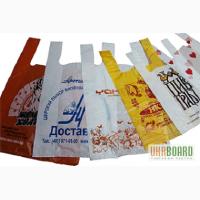 Печать на целлофановых пакетах, пакеты с печатью от 2, 25 грн/шт