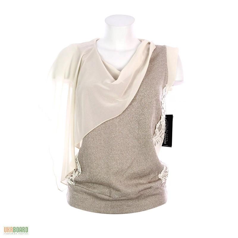 Женская Одежда Из Италии Доставка