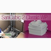 Канализационная двухнасосная станция с режущим механизмом SANICUBIC CLASSIC WP