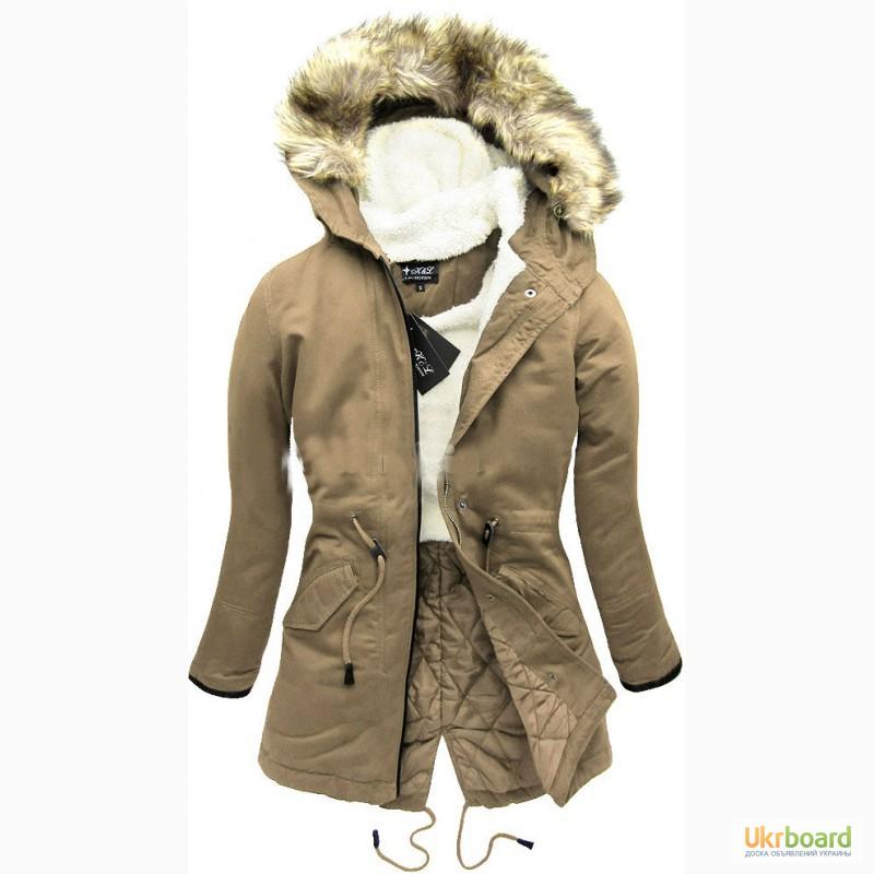 Куплю женскую зимнюю одежду
