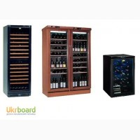 Винные холодильные шкафы, специальные для вина! Винні шафи холодильні