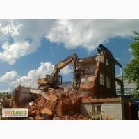 Демонтаж зданий - Снос домов