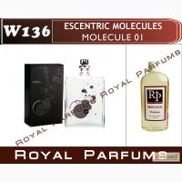 Оригинальные духи на розлив Royal Parfums