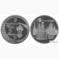 Монета 5 гривен 2008 Украина - 600 лет г. Черновцы