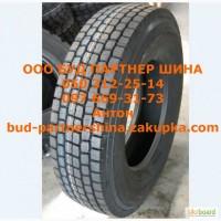 Грузовая Шина tyre 315/80 R22.5 Annaite для Man Daf Volvo Scania