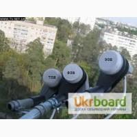 Установка, ремонт спутниковых антен в Харькове