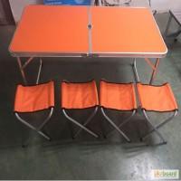 Комплект туристической мебели FTS1-4, складной набор для пикника