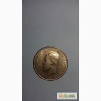 Золотая монета 10 рублей 1899 года