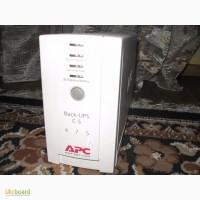 Ups APC 475VA системы бесперебойного питания ибп