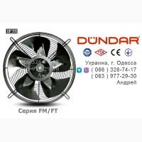 Осевые вентиляторы DUNDAR серии FM / FT