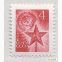 Почтовые марки СССР 1969. Стандартная рулонная марка для почтовых автоматов