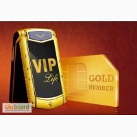 Красивые VIP Номера Телефона