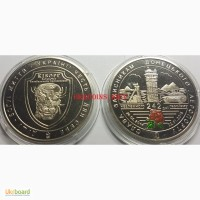 Монетовидный жетон Киборг