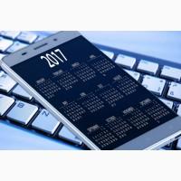 Услуги полиграфии баннера упаковка офсетная печать книги открытки визитки