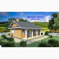 Дома по канадской технологии, проект Дачный домик