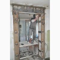 Усиление проемов, стен металлоконструкциями Харьков