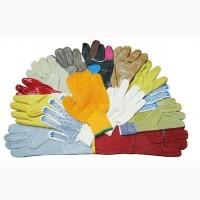 Купим защитные перчатки и рабочие рукавицы. Выгодные цены