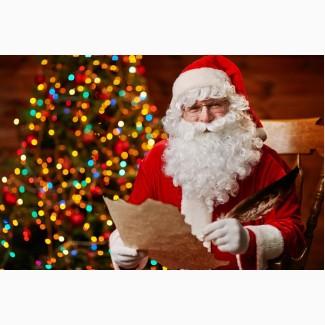 Проза и стихи на заказ, почта Деда Мороза