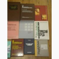 14+2 учебных издания по специальности «Архитектура»