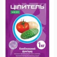 Фунгіцид для овочів, винограду Цілитель / Рідоміл Голд