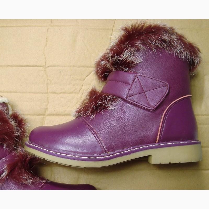 e335c381cfba43 Продам/купить зимние ботинки шалунишка для девочек р.27-31, Днепр ...