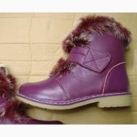 Зимние ботинки шалунишка для девочек р.27-31
