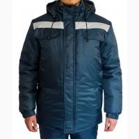 Куртка Эксперт утепленная, синяя