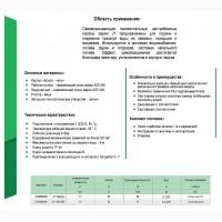 Насос центробежный поверхностный (APC) JY-100A (а), гарантия 2 года