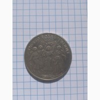 Монети України. Свято Трійці