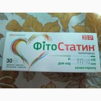 Продам Фитостатин для понижения и нормализации холестерина