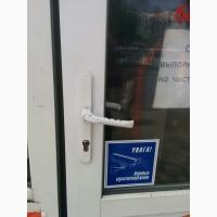 Регулировка окон и дверей Киев (металлопластиковые и алюминиевые конструкции), петли С94