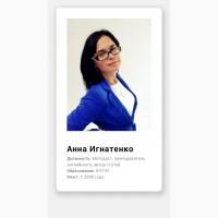 Подготовка к ЗНО по английскому языку в Киеве с репетитором