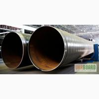 Трубы больших диаметров от 530 до 1420 мм