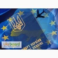 Литовская годовая мультивиза шенген
