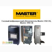 Газовый инфракрасный обогреватель Master 450 CR