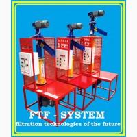 Гущеловушка для предварительной фильтрация растительного масла. FTF-system