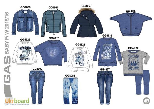 Купить брендовую детскую одежду
