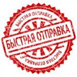 Высоторез Sadko (Садко) EHS-550 -8. ОРИГИНАЛ. Бесплатная доставка. Кредит