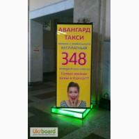 Реклама на ЖД Вокзале динамические Пилларсы в Одессе