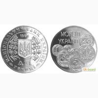 Монета 2 гривны 1996 Украина - Монеты Украины