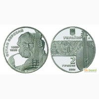 Монета 2 гривны 2003 Украина - Остап Вересай
