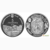 Монета 5 гривен 2008 Украина - 725 лет городу Ровно