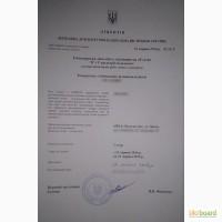 Строительная лицензия Одесса, Измаил, Черноморск, Южный, строительная лицензия Николаев