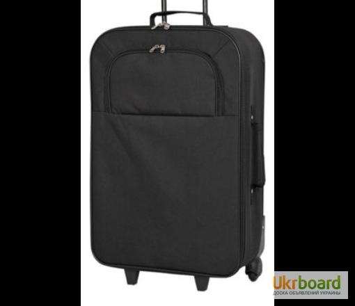 Недорогой купить вместительные чемоданы