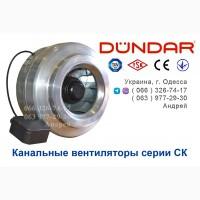 Канальные вентиляторы DUNDAR серии CK E1