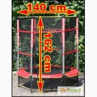 Батут SkyJump 140 см с сеткой S