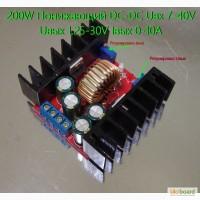 200 Вт Понижающий Преобразователь с DC 7-36V до 1, 2-30V 200W