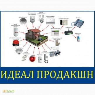 Сигнализация GSM, видеонаблюдение Одесса