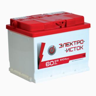 Купить аккумулятор Электроисток в Одессе. Доступные цены, высокое качество